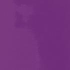 Vinyle Violet Translucide image number 1